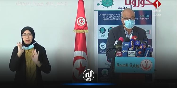 الهاشمي الوزير: إمكانية منع التنقل بين الولايات