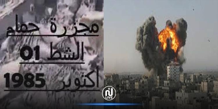 35 عاما على  قصف حمام  الشط من قبل الطائرات الصهيونية