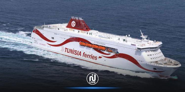 النقل البحري  من تونس إلى مرسيليا يقتصر فقط على هؤلاء