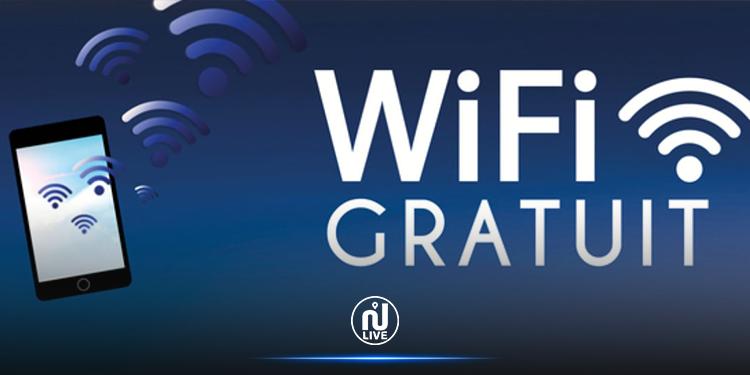 زوجان يطلقان على مولودتهما  اسم مزود خدمات إنترنات للحصول على'' WiFi '' المجاني