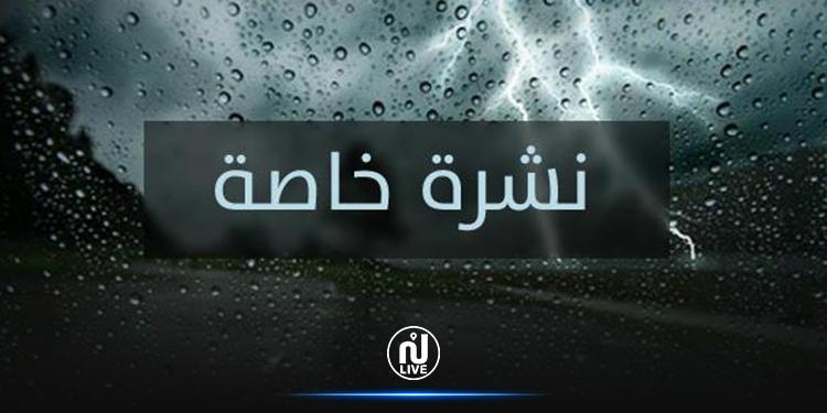 الرصد الجوي يحذّر .. رياح قوية وأمطار رعدية  ابتداءً  من الليلة
