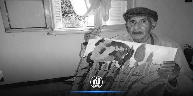 وزارة الثقافة تنعى فقيد الساحة التشكيلية الفنان خميس ناجي