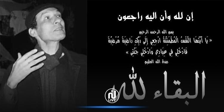 الممثل والمخرج المسرحي قيس عويديدي في ذمة الله