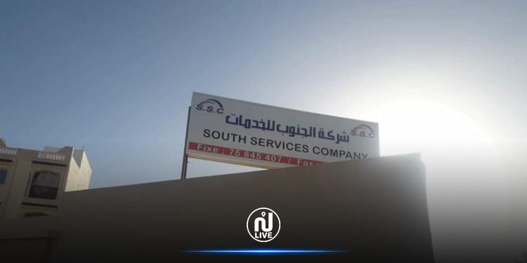 تطاوين :  عمال شركة الجنوب للخدمات  في اعتصام مفتوح