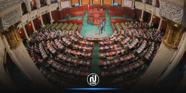 اليوم.. البرلمان يناقش ميزانية الدولة لسنة 2021