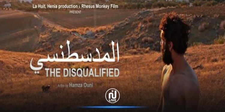 الوثائقي التونسي ''المدسطنسي'' يتألق في مهرجان باتومي السينمائي الدولي في جورجيا