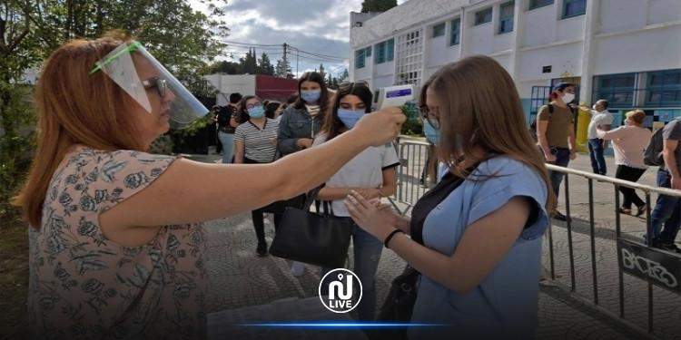 24 وفاة  بفيروس كورونا في المؤسسات التربوية
