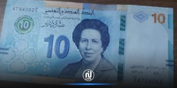 القضاة يقترحون طابعا جبائيا بقيمة 10 دنانير يدفعه المواطن التونسي  لفائدتهم (فيديو)