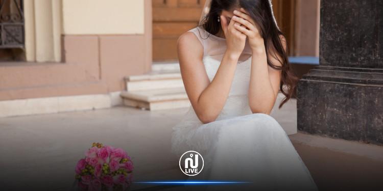 شاب يفضح  فتاة  ليلة زفافها  فقط من أجل المزاح والتهريج (فيديو)