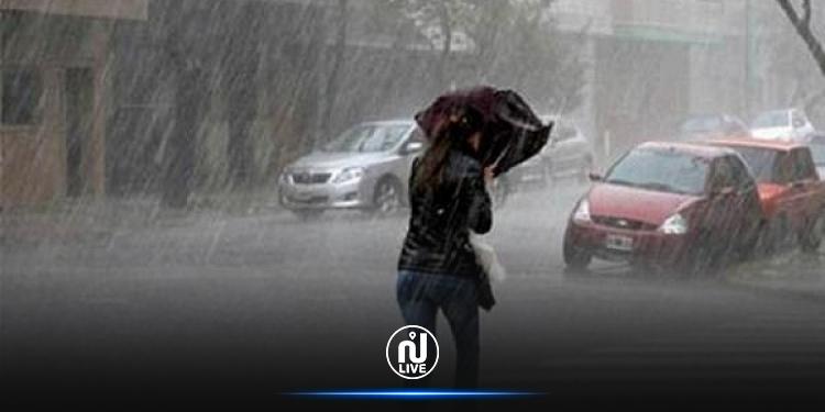 أمطار ورياح قوية وانخفاض في درجات الحرارة