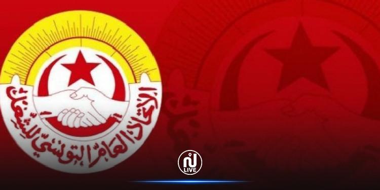 اتحاد الشغل يلغي مشاركته في إحياء الذكرى الـ10 لاندلاع شرارة الثورة