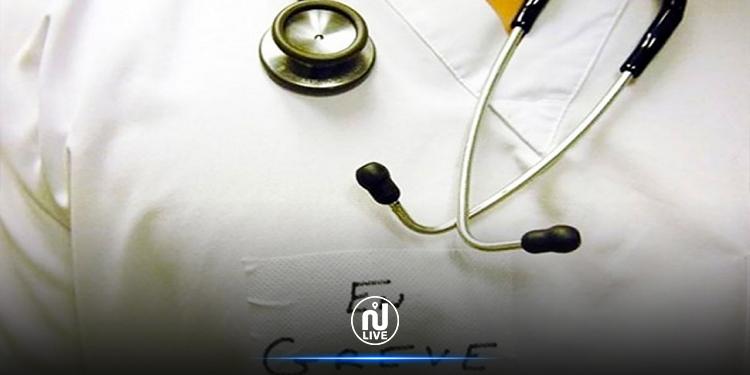أطباء  المستشفيات  العمومية في إضراب بـ4 أيام