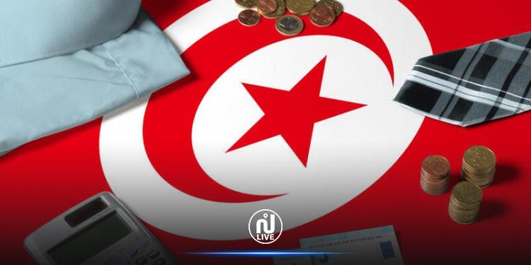 الاقتصاد التونسي يسجل انكماشا غير مسبوق