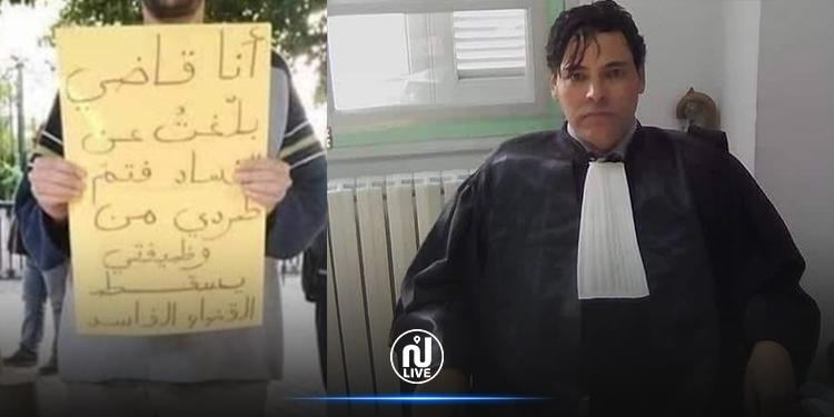 قاض مُبلغ عن قضية القمح المسرطن  يُحاول الانتحار من سجنه