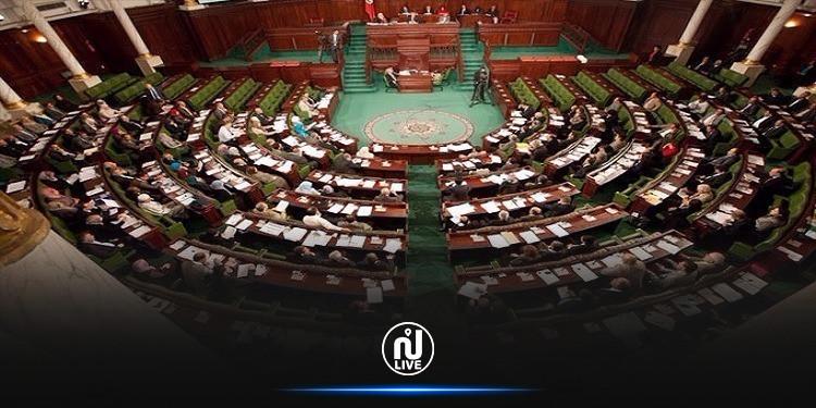 البرلمان : الاتفاق على أن تكون جلسة منح الثقة للحكومة حضوريا