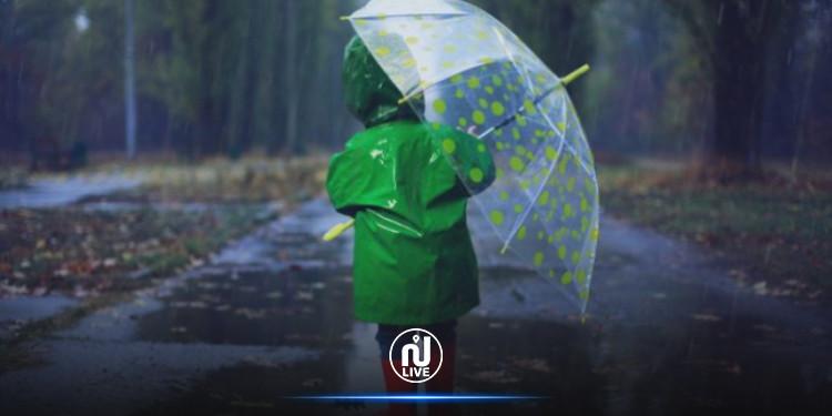 طقس بارد .. أمطار والحرارة في انخفاض