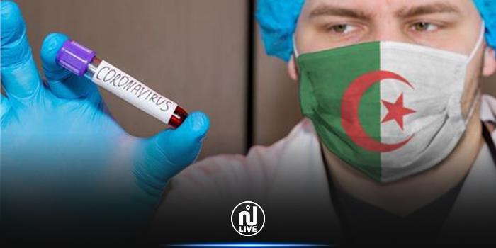 0 إصابة جديدة بكورونا في 25 ولاية جزائرية