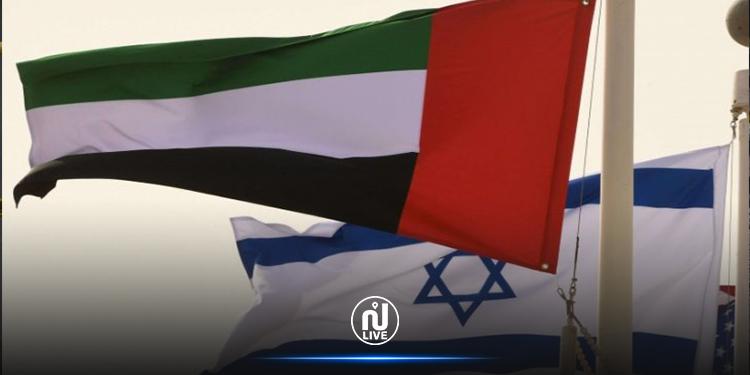 الإمارات تصادق على فتح سفارة في إسرائيل
