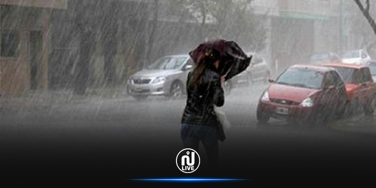 أمطار ورياح والحرارة في ارتفاع طفيف