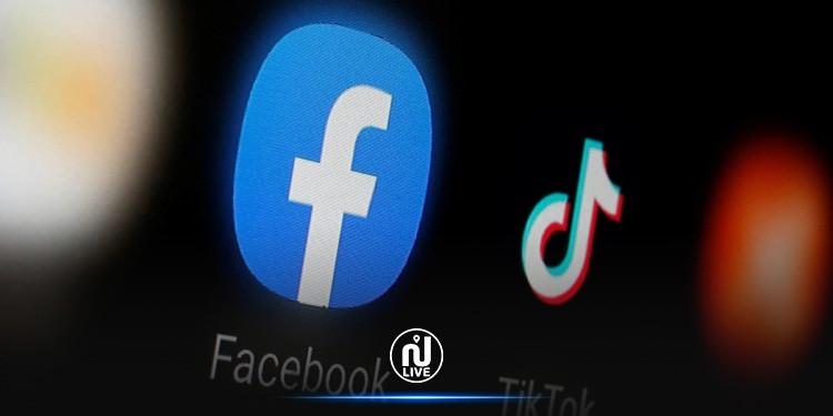 على خطى ''تيك توك''.. ''فايسبوك'' يطلق تطبيق ''BARS''