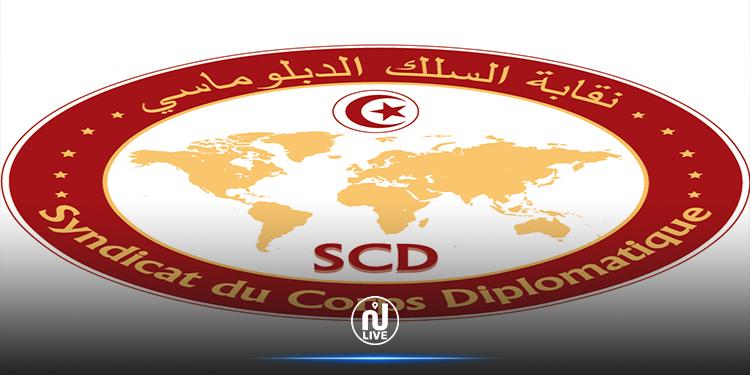 إطارات بسفارة باريس تخطط  للانقلاب على الرئيس.. نقابة السلك الديبلوماسي تنفي