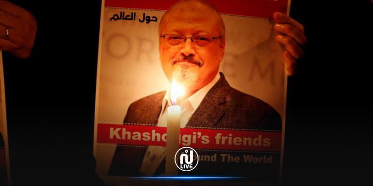 إزالة 3 أسماء من تقرير المخابرات الأميركية حول مقتل خاشقجي