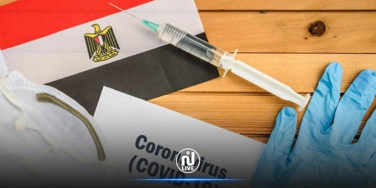 مصر تشرع في تطعيم مواطنيها بلقاحات كورونا السبت المقبل
