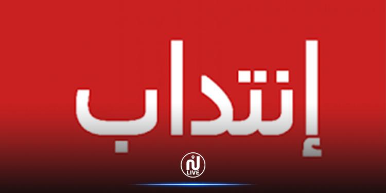 غينيا الاستيوائية تنتدب إطارات طبية وشبه طبية تونسية