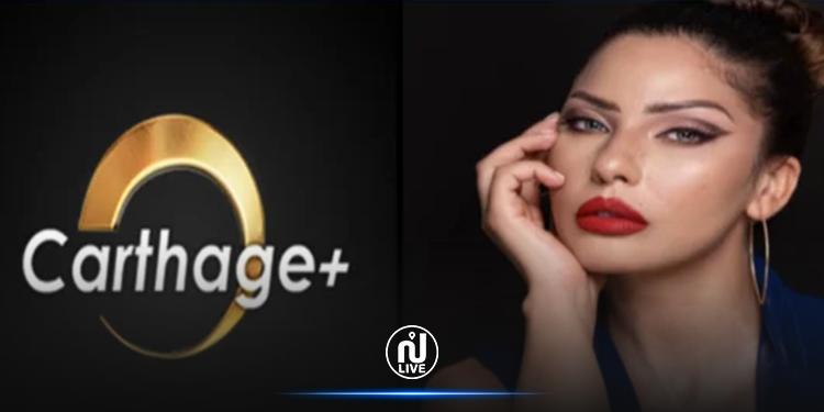 قناة قرطاج + تكشف سبب إيقاف برنامج خولة سليماني