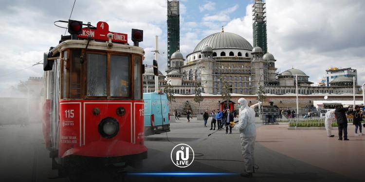 تركيا تخفف قيود كورونا اعتبارا من الغد