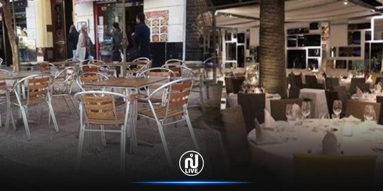 المطاعم والمقاهي تقرر العمل يوم العيد