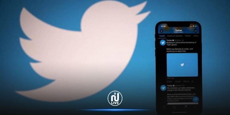 تويتر يتيح '' Twitter Spaces '' لكافة المستخدمين