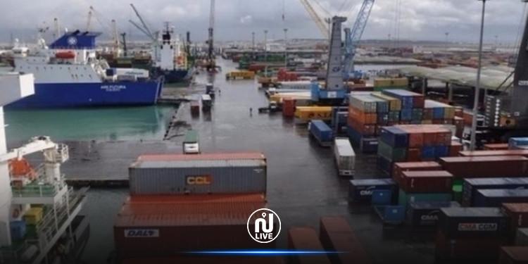 تراجع المبادلات التجارية لتونس مع الخارج