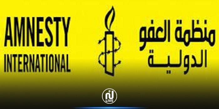 العفو الدولية تدعو السلطات القضائية للتحقيق في الوفاة المشبوهة لأحمد بن عمارة في حي سيدي حسين