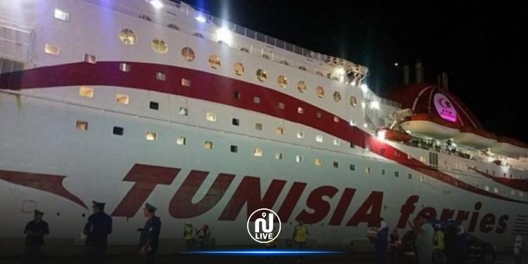 تأخر باخرة قرطاج بميناء مرسيليا جراء اعتصام مسافرين قدّموا تصاريح خاطئة