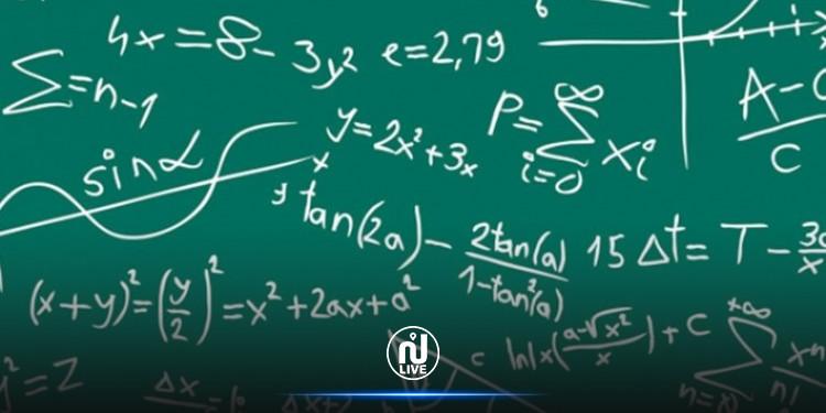 التخلي عن دراسة  الرياضيات في سن المراهقة يعيق نمو الدماغ !