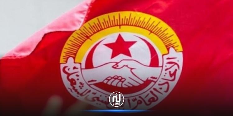 الجامعة العامة للبنوك تقر الإضراب