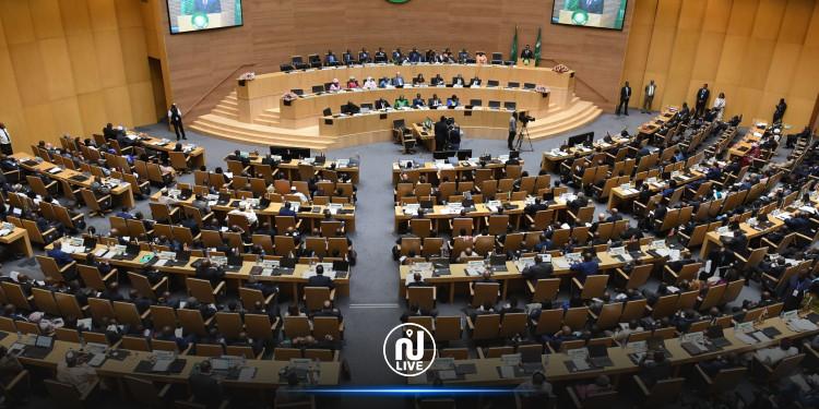 الاتحاد الإفريقي يمنح إسرائيل صفة مراقب والفلسطينيون ينددون