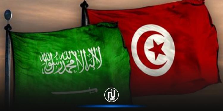 السعودية:  نساند كل ما يدعم أمن واستقرار تونس