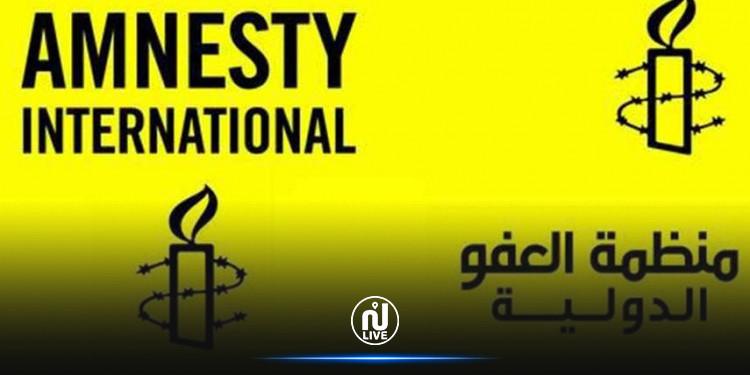 منظمة العفو الدّولية : على سعيد احترام حقوق الإنسان بعد تجميد عمل البرلمان