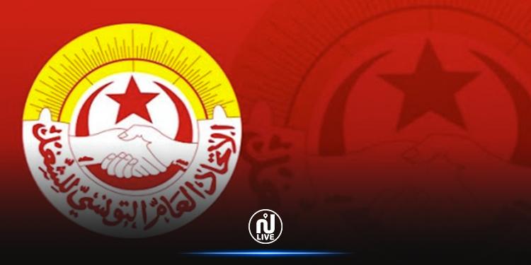 اتحاد الشغل: لم نوقع أي بيان آخر بعد بيان 26 جويلية مع أي جهة