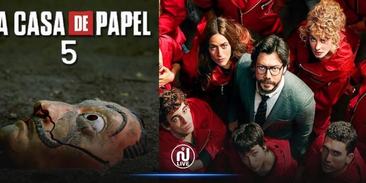 طرح البرومو الرسمي للموسم الأخير من سلسلة ''la casa de papel''(فيديو)