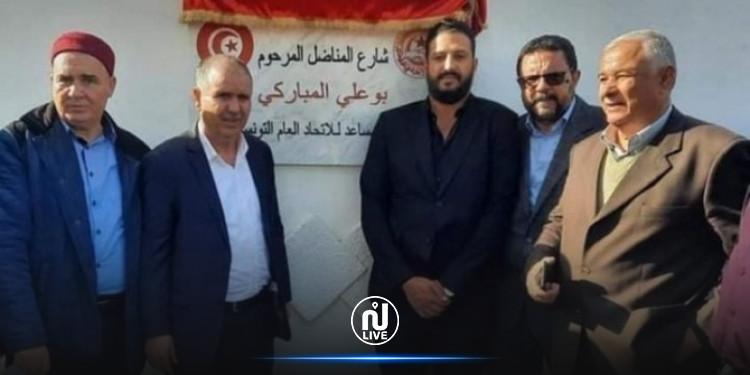 صفاقس:  فقدان  الرخامة التي ترمز لشارع المناضل بوعلي المباركي