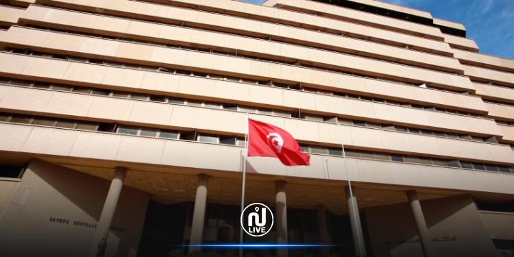 تراجع سندات البلاد التونسية جراء  تصاعد الأزمة السياسية