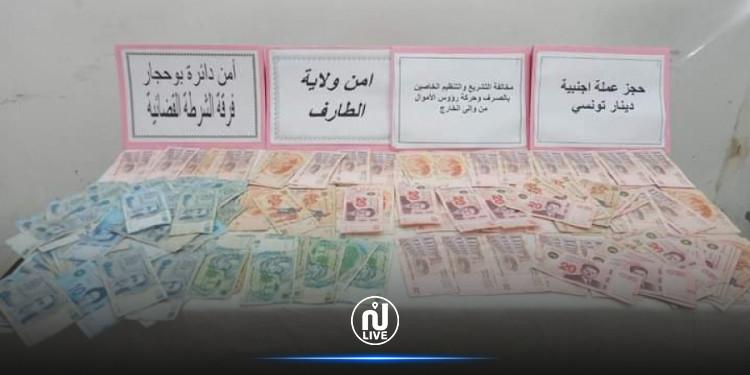 الجزائر: حجز  أكثر من 300 ألف دينار تونسي معدة للبيع بطريقة غير قانونية