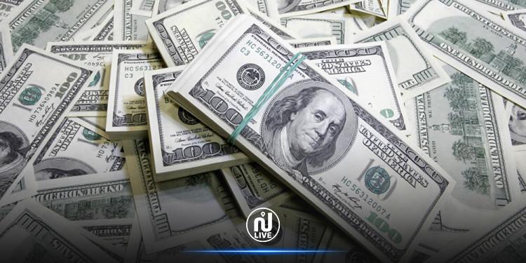 ديون تونس الخارجية  تبلغ 41 مليار دولار سنة 2020