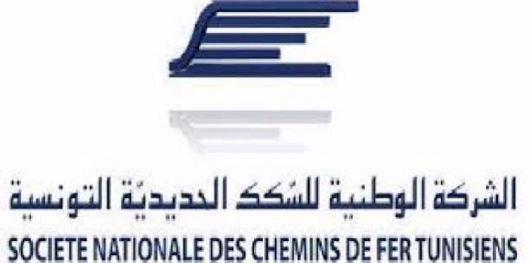 الشركة الوطنيّة للسّكك الحديديّة التونسيّة: مناظرة خارجية لانتداب 99 عون مناورة