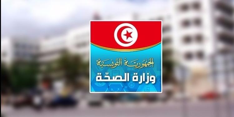 من بينهم وزير سابق في عهد بن علي: 3 شخصيات مرشحة لمنصب وزير صحّة
