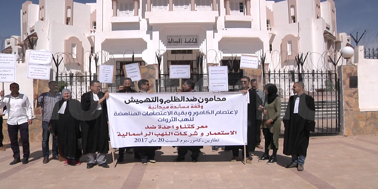 محامون من كافة انحاء الجمهورية في تطاوين لمساندة إعتصام الكامور