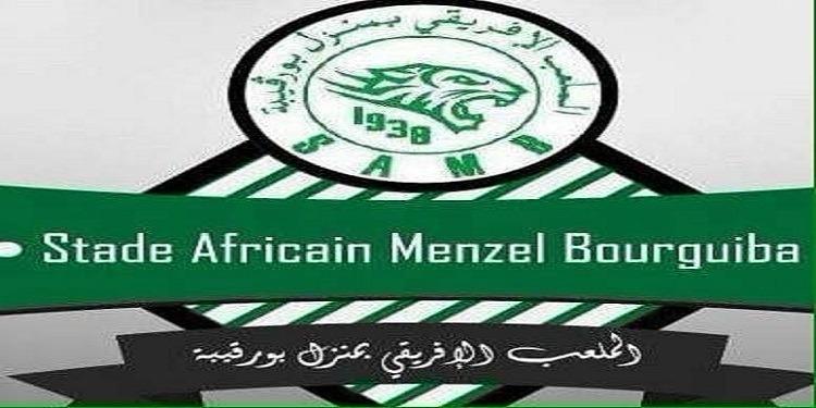 الملعب الإفريقي بمنزل بورقيبة : مالك البولعابي يمضي رسميا ..وتمديد عقد بشير لحمر